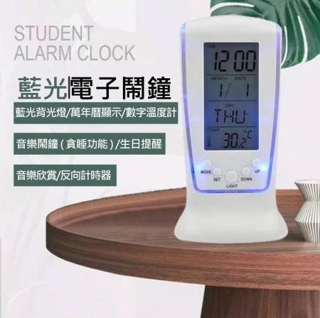 藍光電子鬧鐘 LED鐘 電子鬧鐘 數位 時間日期 溫度計 鬧鐘 計時器 小巧體積 夜光燈 藍光 炫光效果