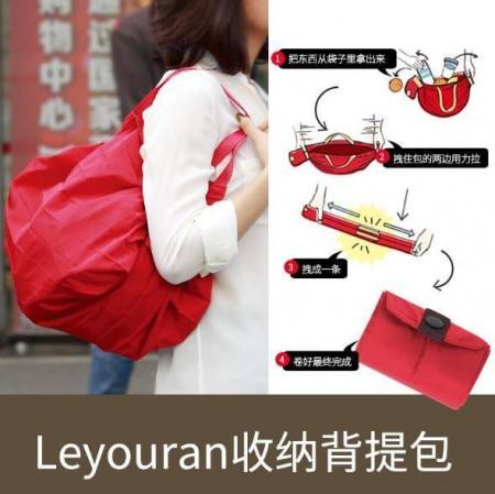 日式手提秒收購物袋 手提袋 購物袋 袋子 背提包 包包 收納袋