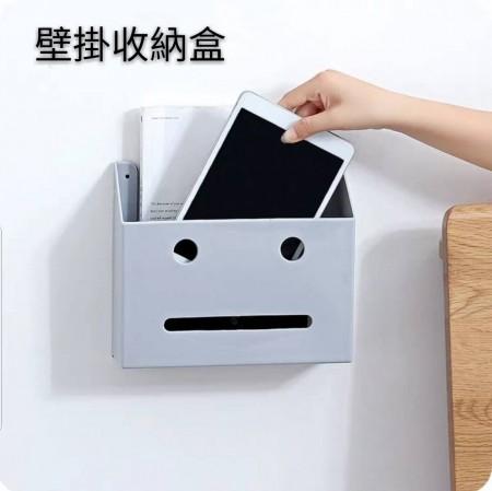 壁掛收納盒 置物盒 臥室 浴室 廚房 收納好幫手 冰箱 櫥櫃 微波爐 收納整理