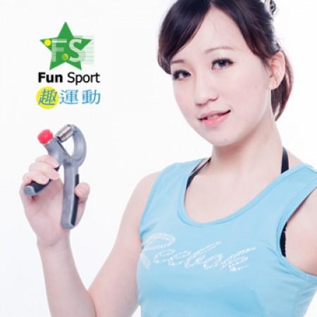 《Fun Sport》可調式握力器 10~40kg(單支裝)