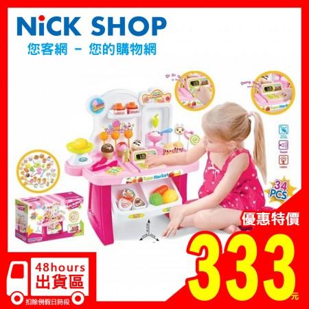 48hr / Mini Market Play set 迷你市場玩具 購物玩具