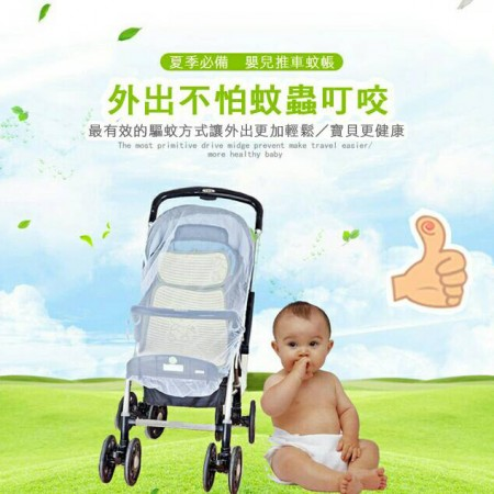 48小時快速出貨/ 【買五送一】嬰兒 手推車蚊帳 全罩蚊帳 通用型 夏天3