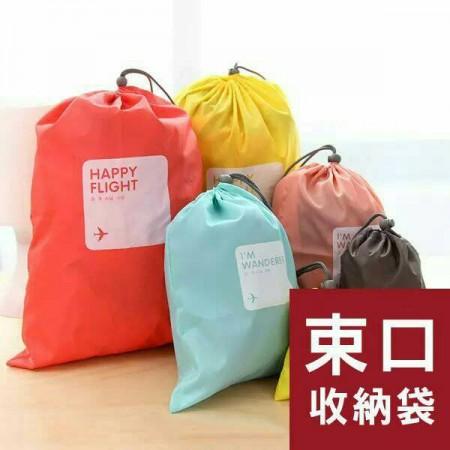 降價出清88元 48hr快速出貨 /旅行束口袋 四入一組 尼龍抽繩 防水收口袋 收納整理 小包袋