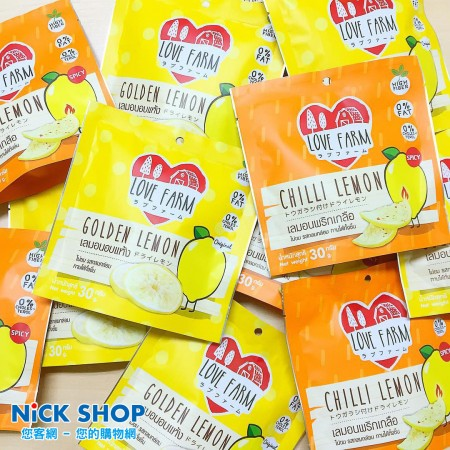 泰國新人氣 LOVE FARM 檸檬乾/辣味檸檬乾  (袋裝30G) (24包組)