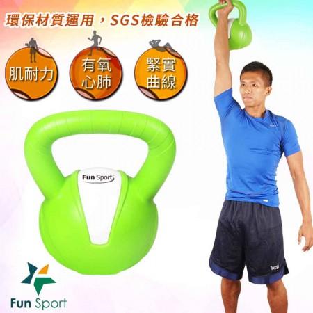 8公斤壺鈴kettlebell(綠)~FunSport