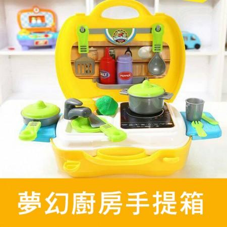 【降價啦~】夢幻廚房手提箱 趣味餐飲 手提箱款  超Q的化妝箱 家家酒玩具