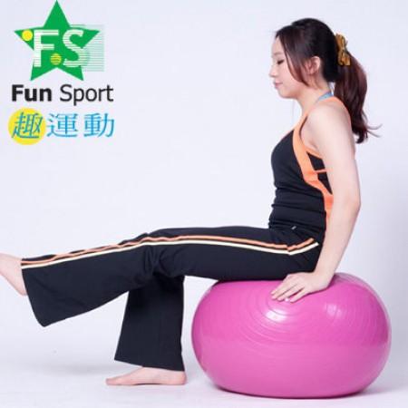 《Fun Sport》平面抗力球(65CM)台灣生產(桃紅色)-