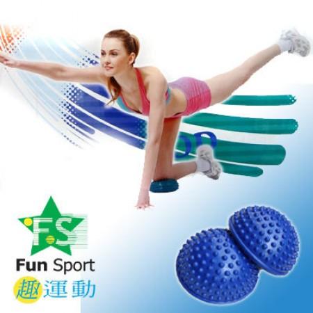 《Fun Sport》頂足樂按摩球(2入)-顏色隨機