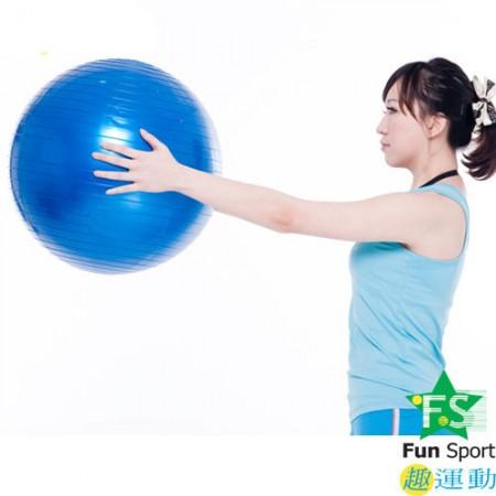 《Fun Sport》平面抗力球(65CM)-藍(附打氣筒)