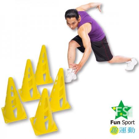 《Fun sport》敏捷性訓練器材-三角錐/路障/安全錐/高角錐(一組10個)-大