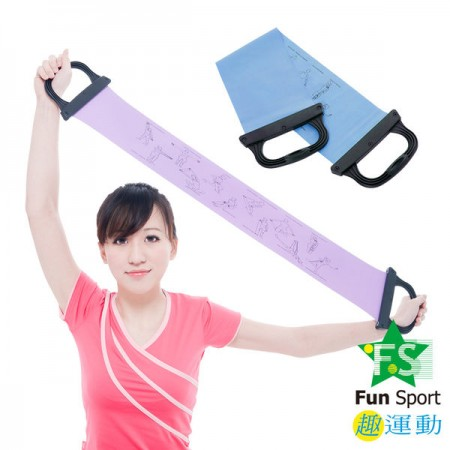 《Fun Sport》新款創意肢體伸展握把式彈力帶<擴胸帶/瑜珈帶/伸展帶 >(1入)