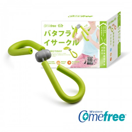 48hr / Comefree CF81115-GR Homegym精鍛美型蝴蝶圈 (綠)