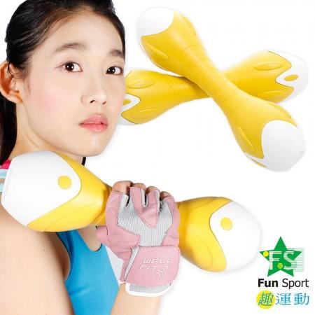 《Fun Sport》創意訓練啞鈴Dumbbells 4kg (黃色)一對