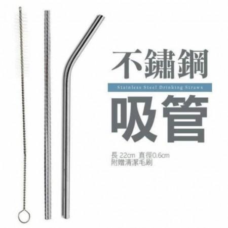 304不鏽鋼吸管三件套 環保吸管 彎曲吸管 吸管刷