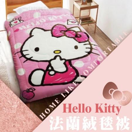 Hello Kitty法蘭絨毯被 大毯子 棉被 被子 暖毯被 台灣製 保暖舒適 刷毛毯