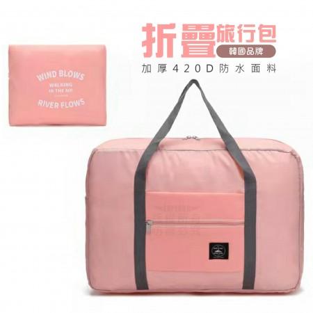 折疊旅行包 防潑水 行李桿旅行包 行李桿掛袋 旅遊收納袋 折疊式收納包