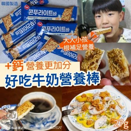 【好吃牛奶營養棒(單根)】韓國製造