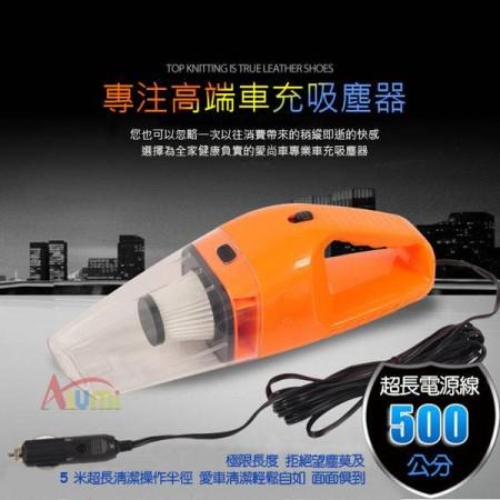 車用乾濕二用吸塵器 升級版乾濕二用車用吸塵器手提汽車吸塵器點菸器充電