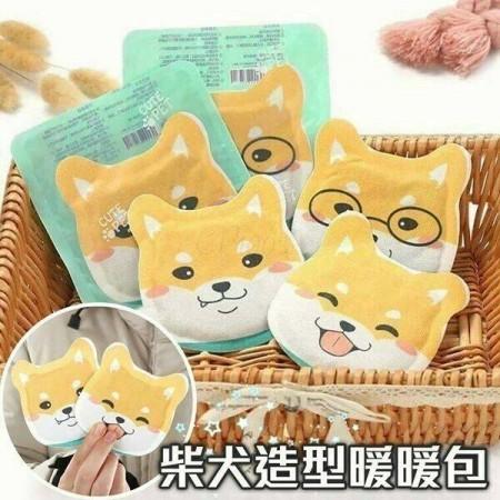 柴犬貼式暖暖包 可愛造型貼式暖暖包 保暖神器 暖宮貼 發熱貼 熱敷貼 暖手寶