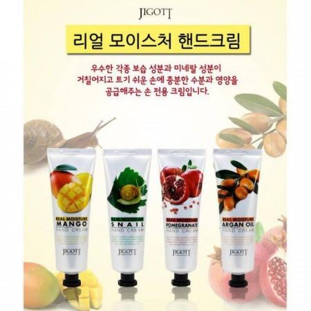 韓國JIGOTT護手霜100ml  紅石榴、蝸牛、芒果、堅果油