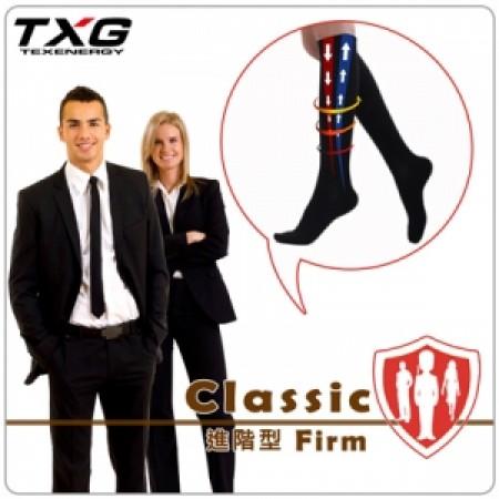TXG 經典機能減壓襪-男女適用(進階型)