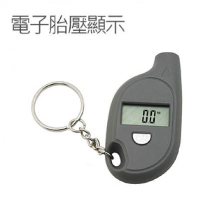 迷你電子胎壓檢測器電子顯示