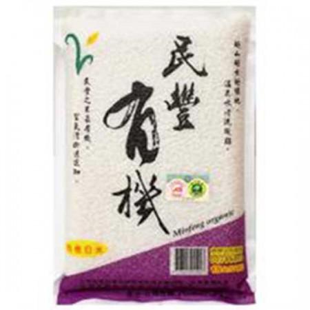 【常溫專區】有機白米