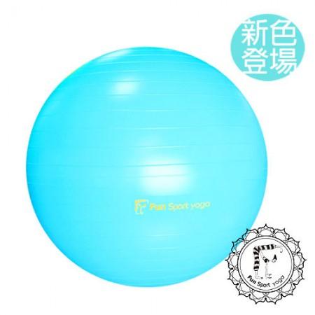 《Fun Sport》力伸美防爆抗力球-(平面75cm-TUV認證合格)湖水綠(台製)