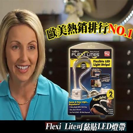 48hr /降價品Flexi Lite 可黏貼 LED燈帶 超亮光度 (無需電線) 電池 衣櫃照明