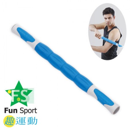 《Fun Sport》滾亦康按摩棒(平面)(台製)