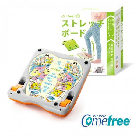 Comefree CF81112-OR Homegym 舒活美型拉筋板 (橘)