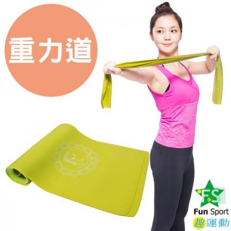 《Fun Sport》彼拉提斯乳膠伸展彈力帶(重力道)2條組/皮拉提斯伸展帶/韻律拉力帶/瑜珈帶