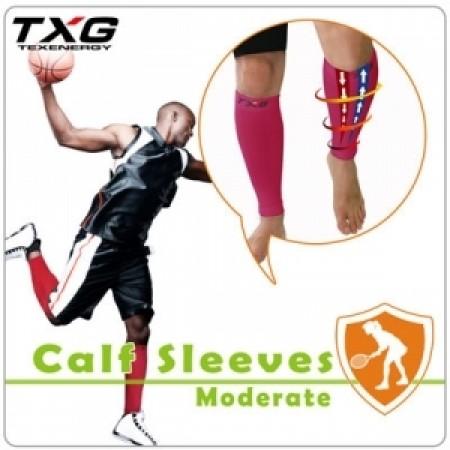 TXG 運動小腿套-經典版