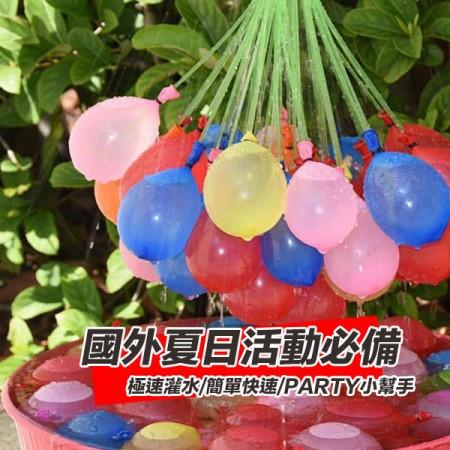 灌水球神器 水球製作神器灌水球神器 沙灘露營潑水節灌水球神器玩水打水
