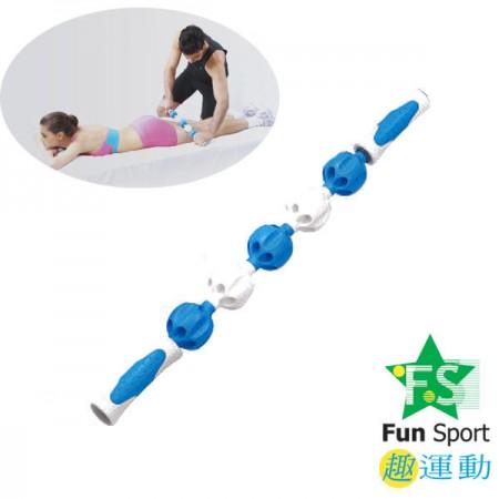 《Fun Sport》滾亦康按摩棒(按摩球款)(台製)
