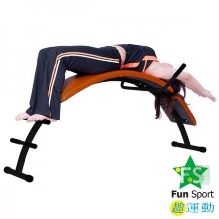 《Fun Sport》舒背樂拱橋式弧形仰臥板