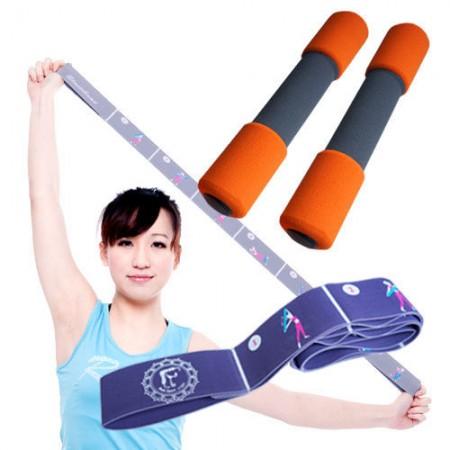 《Fun Sport》有氧啞鈴(2磅)+小抄伸展帶(靈活紫)一條