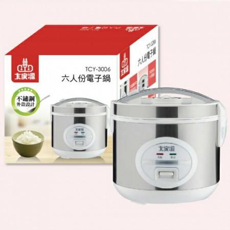 【大家源】六人份電子鍋 TCY-3006