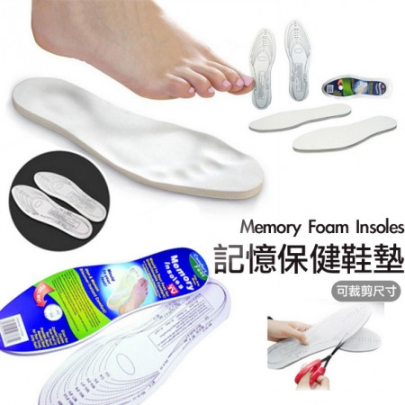 48小時快速出貨/ 保健按摩熱銷太空記憶棉鞋墊 減輕足部疲勞