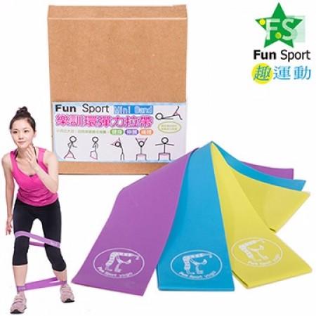 《Fun Sport》樂訓環彈力拉帶(MINI BANDS)(3種力道組合)/乳膠環/彈力環/拉力圈/O型圈/瑜珈環/重訓/肌力訓練