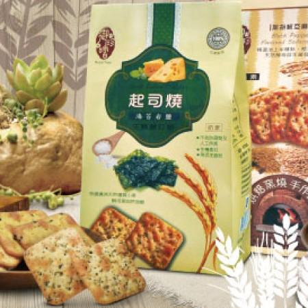 【稑禎】烘焙窯燒手作餅-起司燒海苔岩鹽 (12包組)