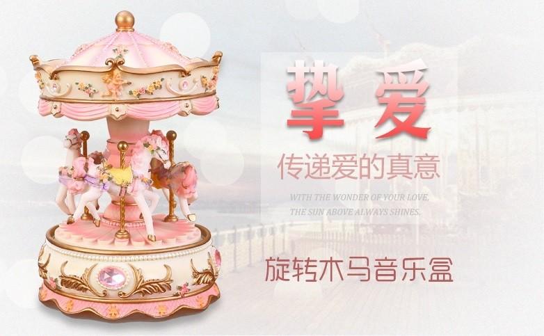 天空之城音樂盒 旋轉木馬八音盒 聖誕節禮物  女生女孩 兒童 生日禮品 音樂盒