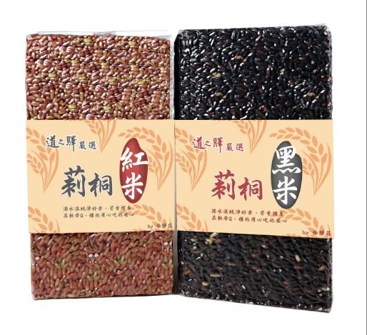 【禮盒】紅米黑米禮盒