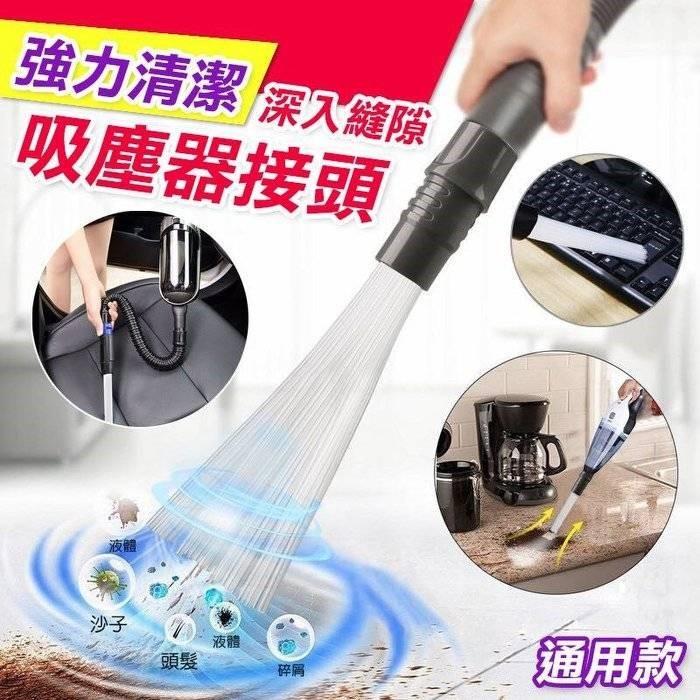 吸塵器灰塵清潔器 吸灰塵清潔器吸塵除塵粉塵細縫清潔
