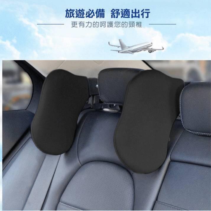 【預購】車用側睡枕 舒適可調節  車內睡眠頭枕 旅行汽車頭枕可任意旋轉車用頭靠 車載護頸枕