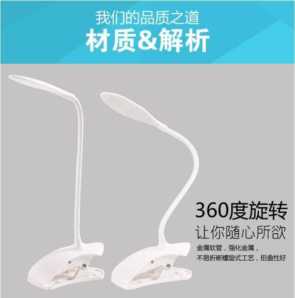 【預購】14燈LED夾燈 金屬軟管可360度調整 強力夾設計 穩固不傾倒 多環境適用 可夾可立放 按鈕開關USB多功能