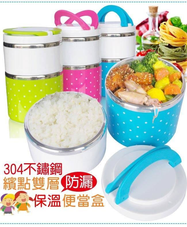 雙層保溫餐盒  外層高密度EP 不燙手 上層放湯 下層放飯菜 隱藏提把 外出方便 雙層餐盒