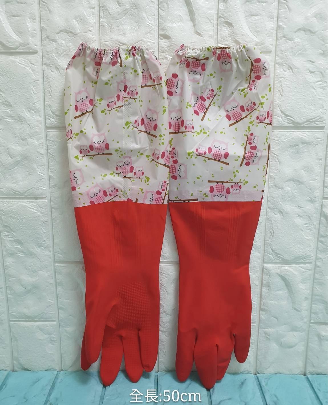 文博乳膠手套…加絨冬款 乳膠材質 柔韌有彈性 手掌防滑顆粒 貼合雙手 加絨保暖有效保護雙手