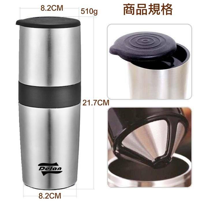 【預購】切貨德朗研磨咖啡杯 不鏽鋼手搖桿伸縮設計 隨時隨地品嚐濃郁咖啡