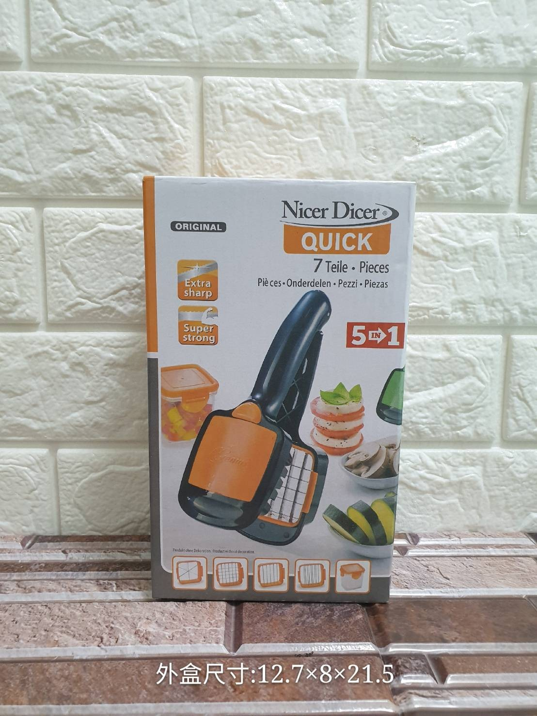五合一切割料理器 手壓式切菜板 方便安全 輕鬆搞定不費力 家中不可或缺的廚房好幫手